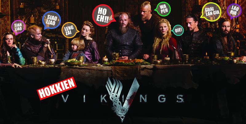 Viking Pic for web